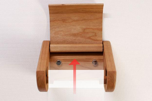 木のトイレットペーパーホルダーBペーパー取付イメージ